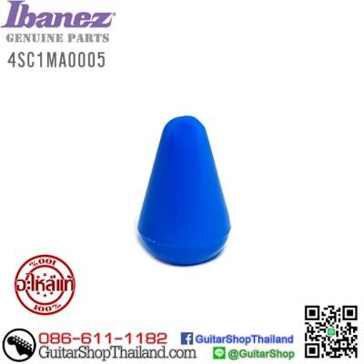 จุกสวิตซ์กีตาร์ Ibanez® 4SC1MA0005 Blue