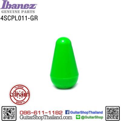 จุกสวิตซ์กีตาร์ Ibanez® 4SCPL001-Green
