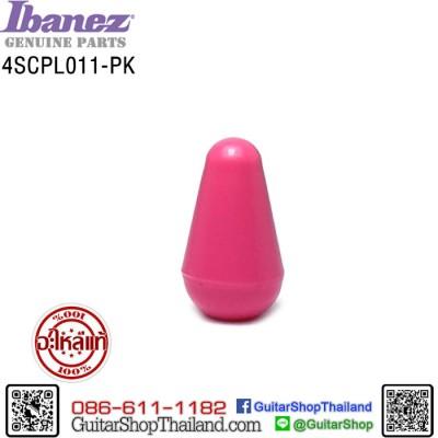 จุกสวิตซ์กีตาร์ Ibanez® 4SCPL001-Pink