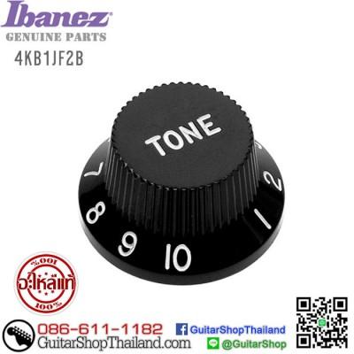 ฝาโทน Ibanez® 4KB1JF2B
