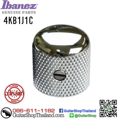 ฝาโวลุ่ม-โทน Ibanez®4KB1J1C