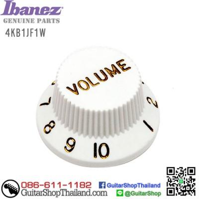 ฝาโวลุ่ม Ibanez®4KB1JF1W
