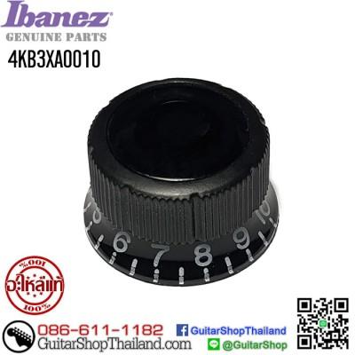 ฝาโวลุ่ม-โทน Ibanez®Sure Grip III Black