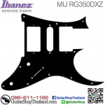 ปิ๊กการ์ด Ibanez® RG350DXZ Black