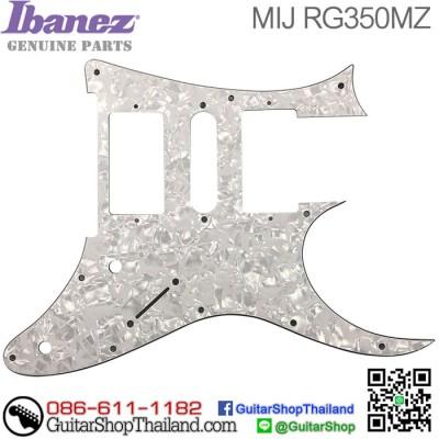ปิ๊กการ์ด Ibanez® RG350MZ White Pearl