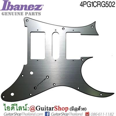ปิ๊กการ์ด Ibanez®RG-4PG1CRG502