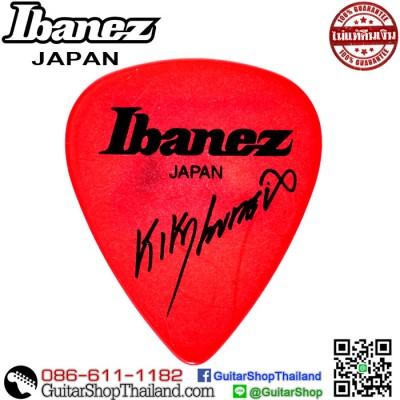 ปิค Ibanez Kiko Loureiro Signature Red