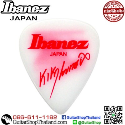 ปิค Ibanez Kiko Loureiro Signature White