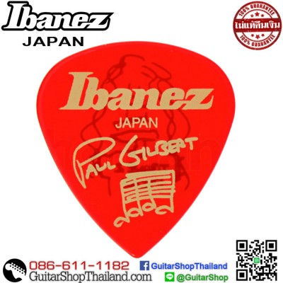 ปิ๊ก Ibanez Paul Gilbert Signature Red