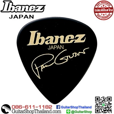 ปิค Ibanez Paul Gilbert Signature Black