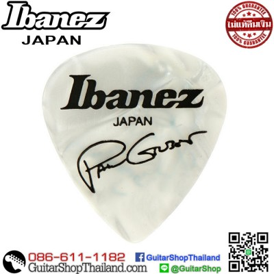 ปิ๊ก Ibanez Paul Gilbert Signature White