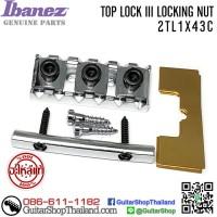 ล็อคนัทสีเงิน IBANEZ® TOP LOK 2TL1X43C