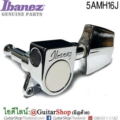 ลูกบิดกีตาร์ Ibanez®Vintage Artist Style 5AMH16J