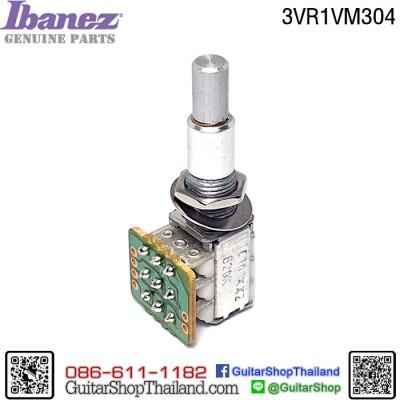 พอท Ibanez® 3VR1VM304 EQ Mid & Freq