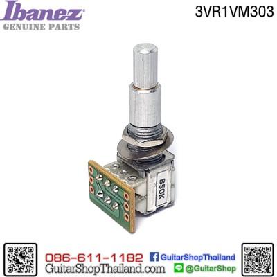 พอท Ibanez® 3VR1VM303 EQ Bass & Treble