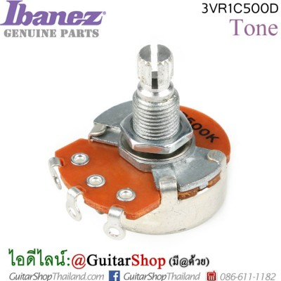 พอทกีตาร์ Ibanez®3VR1C500D Tone 500K