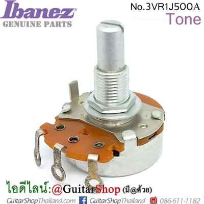 พอทกีตาร์ Ibanez®3VR1J500A Tone 500K