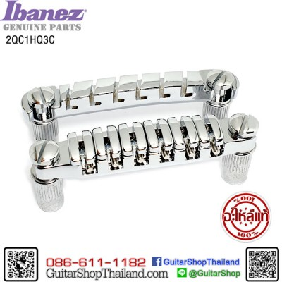 ชุดหย่อง Ibanez Quick Change Gibraltar III Set