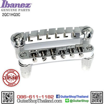 ชุดหย่อง Ibanez Quick Change III Chrome Set
