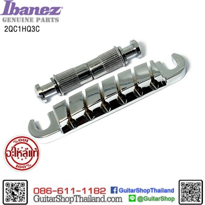 ชุดหย่อง Ibanez Quick Change III Chrome