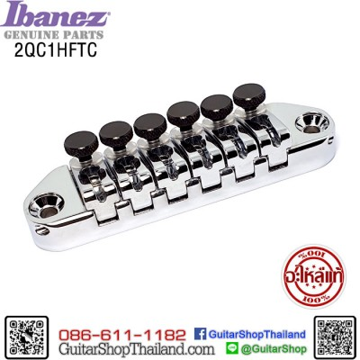 ชุดหย่อง Ibanez Quick Change III CWith Fine tuning