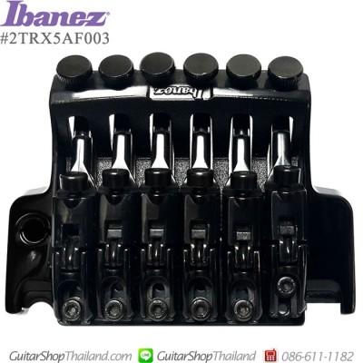ชุดคันโยกกีตาร์ IBANEZ® EDGE 3 Black