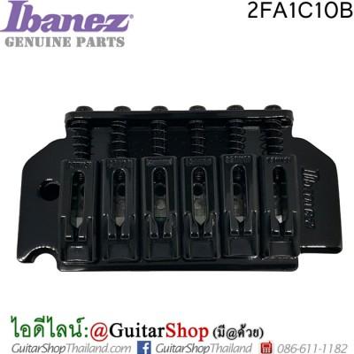 ชุดคันโยกกีตาร์ IBANEZ® FAT10 Black