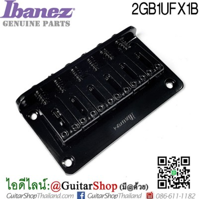 ชุดหย่อง Ibanez®GIO Fixed Bridge Black