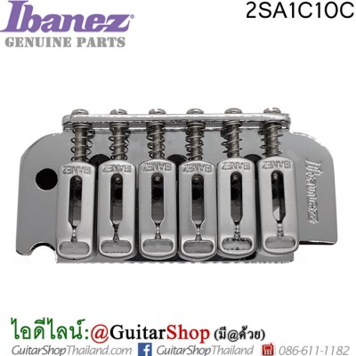 ชุดคันโยกกีตาร์ IBANEZ® SAT10 Chrome