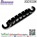 ชุดหย่อง Ibanez®Quick ChangeIII Cosmo Black