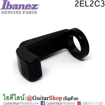 ขายึดน็อตล็อคเต๋า Ibanez®Edge Pro&Edge Pro2