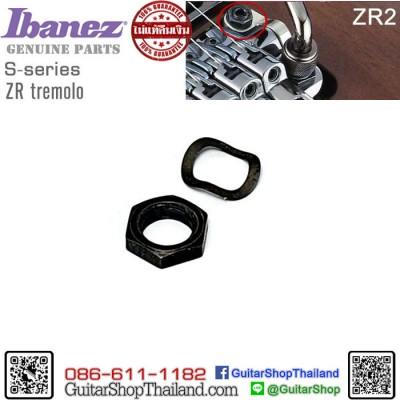 น็อตยึดหลักหย่อง Ibanez®ZR-2ZR2B1