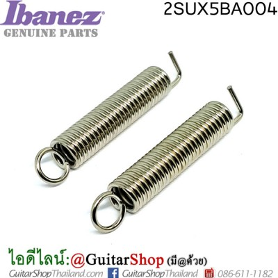 สปริงหย่องกีตาร์ Ibanez® EDGE ZERO 2SUX5BA004