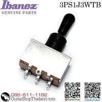 สวิทช์กีตาร์ IBANEZ® 3PS1J3WTB 3Way Toggle Switch