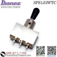 สวิทช์กีตาร์ IBANEZ® 3PS1J3WTC 3Way Toggle Switch
