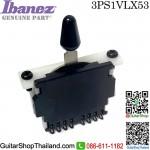 สวิตซ์กีตาร์ Ibanez® 5Way AT/JEM/RG/S 80-90s Models