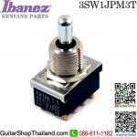 สวิตซ์กีตาร์ IBANEZ® 3Way JPM/RG/SZ Models
