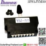 สวิตซ์กีตาร์ IBANEZ® 5Way JEM/RG/S 80-90s Models