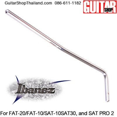 ก้านคันโยก Ibanez®FAT10/FAT20-SAT10/SAT30-PRO2