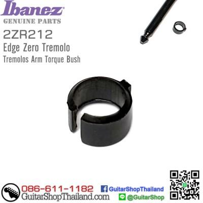 ปลอกพลาสติกก้านคันโยกไอบาเนส Edge Zero 2/ZR