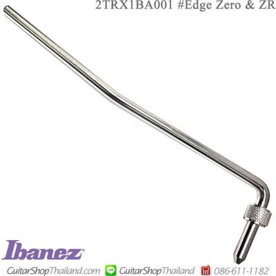 ก้านคันโยก Ibanez®ZR versione 1.1
