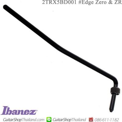 ก้านคันโยก Ibanez®Edge-Zero Black