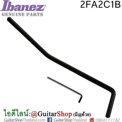 ก้านคันโยก Ibanez®GIO Series Black