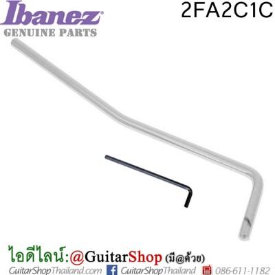 ก้านคันโยก Ibanez®GIO Series Chrome