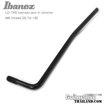 ก้านคันโยก Ibanez®TRS Black