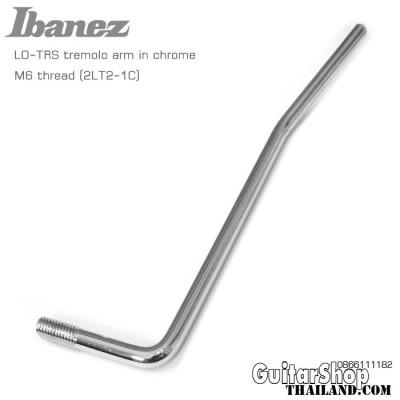 ก้านคันโยก Ibanez®TRS Chrome