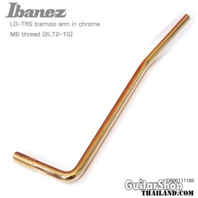 ก้านคันโยก Ibanez®TRS Gold