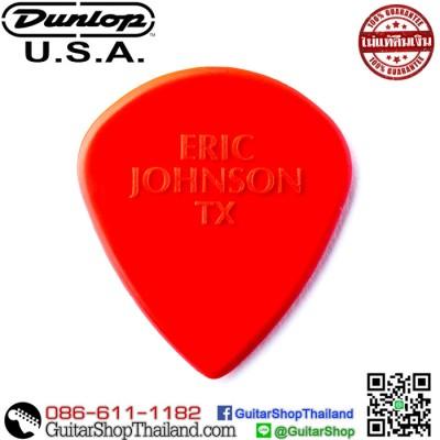 ปิ๊ก Jim Dunlop Eric Johnson Jazz 1.38MM