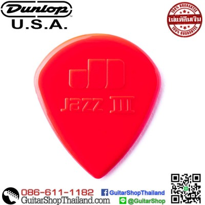 ปิค Jim Dunlop Nylon Jazz III 47R3N