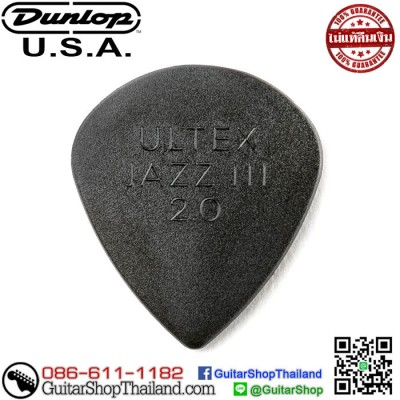 ปิค Jim Dunlop Ultex Jazz III 2MM